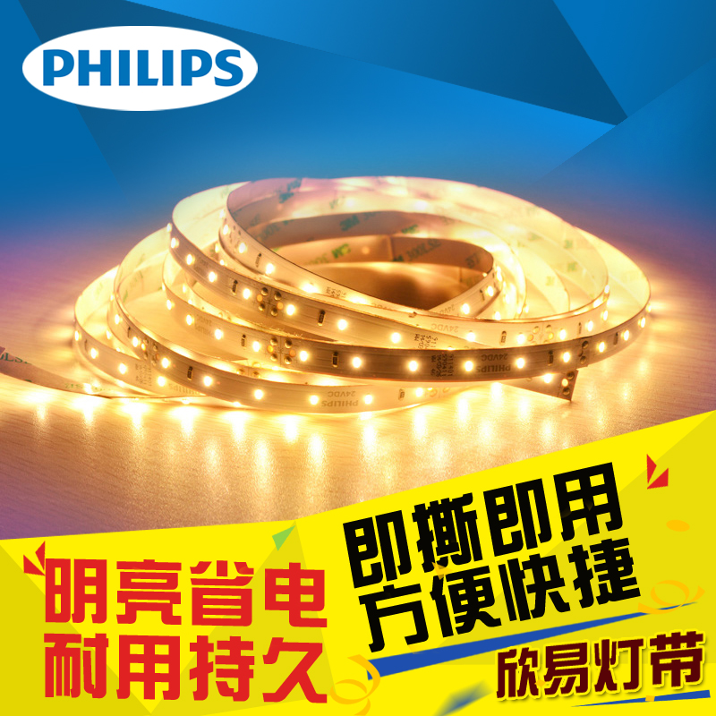 Philips led lights with smd light bar counter neon ceiling light with v xin yi