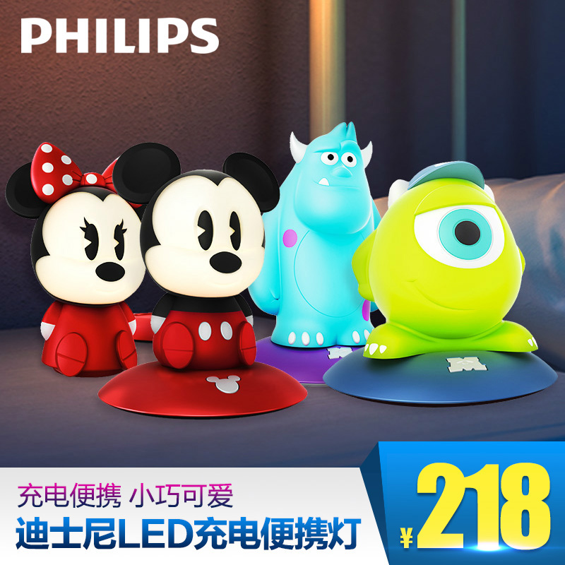 Philips led rechargeable portable lamp nightlight disney mickey minnie popeyes strange beast small night light lamp cartoon