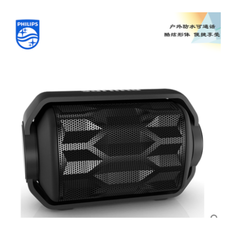 Philips/philips BT2200B portable wireless bluetooth speaker stereo waterproof lithium battery
