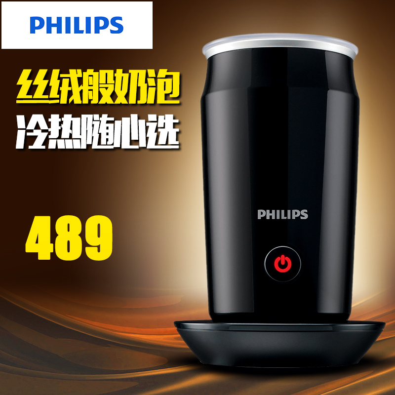 Philips/philips CA6500 multifunctional coffee foam machine electric milk foamer fancy coffee