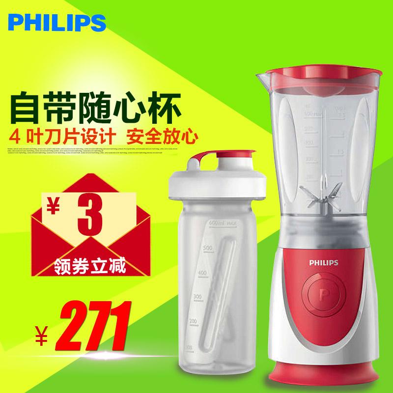 China Juicer Blender, China Juicer Blender Shopping Guide at