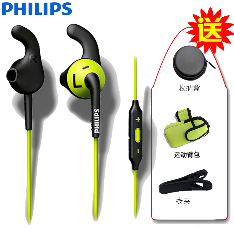 a311754382d9f2 Get Quotations · Philips/philips SHQ6500 wireless sports bluetooth 4.1  headset dual ear universal earphones running