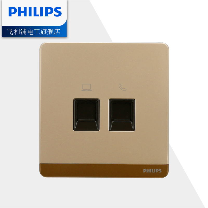 Buy Philips Switch Socket Panel Runaway Series Blank Champagne Gold Wall In Cheap Price On Alibaba