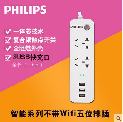 Philips strip wiring board intelligent touch switch port usb socket wiring board strip wifi