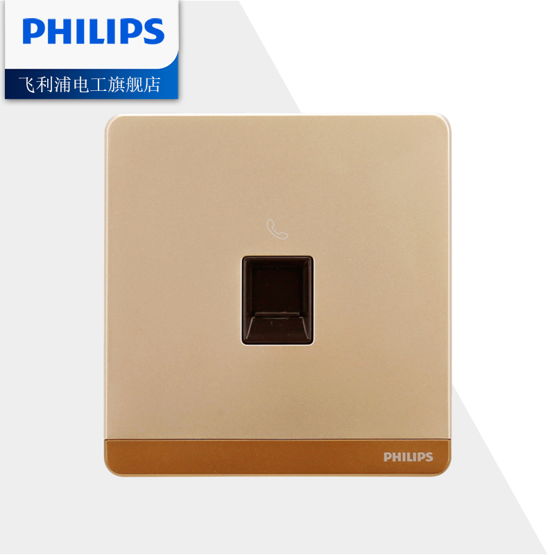 Philips switch panel runaway series champagne single telephone switch socket a phone jack