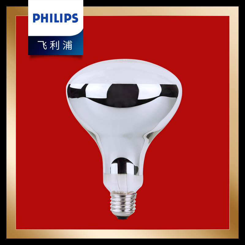 Philips yuba heating lamps warm sun type transparent yuba bulb infrared heating lamps 245 w