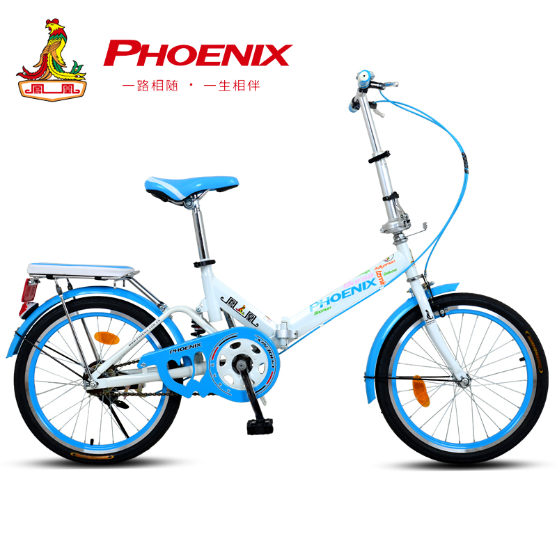 Phoenix bike 16/20 inch folding bike folding bike for women students adult single speed bicycle bike ladies car