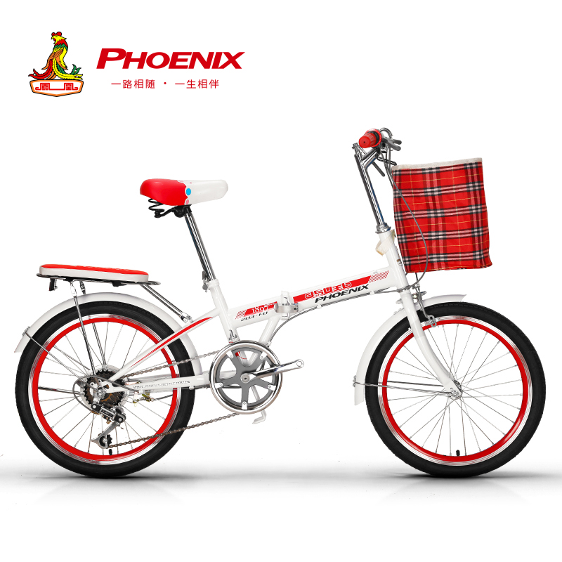 China Steel Bike Frame, China Steel Bike Frame Shopping Guide at ...