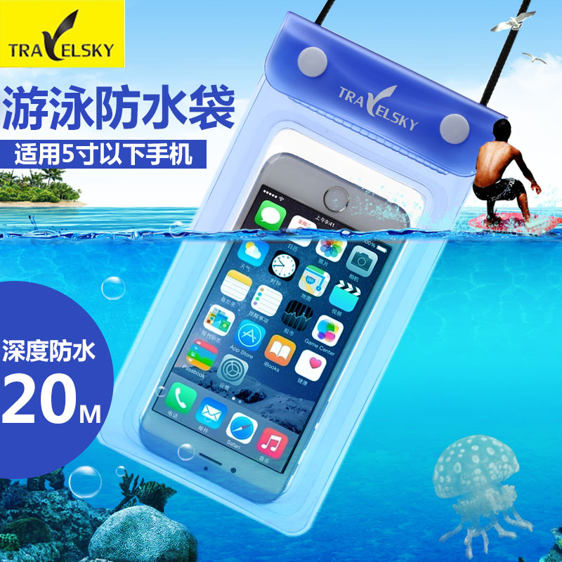 Phone waterproof diving sets apple 6/5s touchpads swimming underwater camera phone camera waterproof bag waterproof case