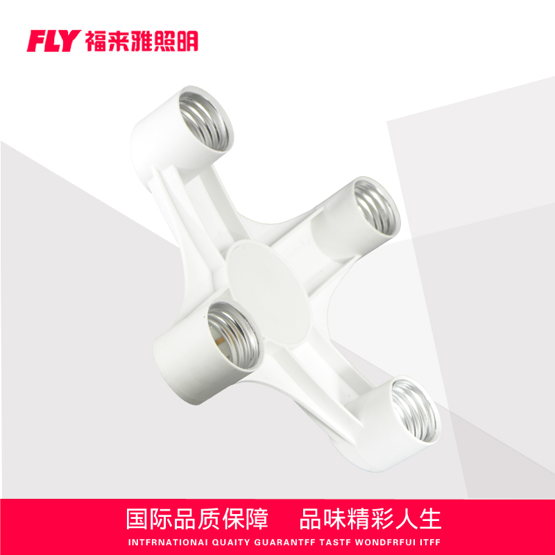 Photography lamp holder converter accessories four ceiling chandelier lamp socket head screw e27e40 lampholder lamp extension cord
