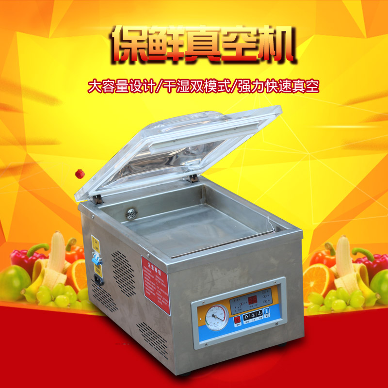 Photosynthetic 260 type single cell desktop vacuum packaging machine food vacuum machine vacuum sealer vacuum machine gas