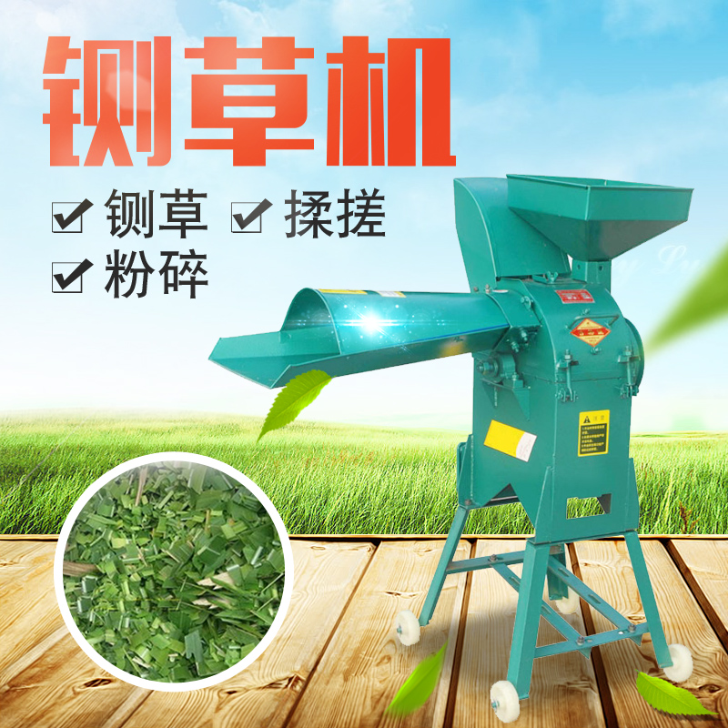 Photosynthetic 640 improved version of the straw feed mill chaff cutter grinder shredder disc rubbing grass machine