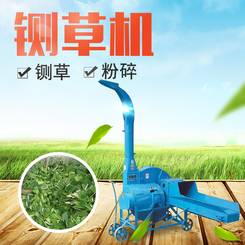 Photosynthetic 9Z-6.0 type 6 tons zhacao wet and dry machine grass straw corn stalks chaff cutter grinder