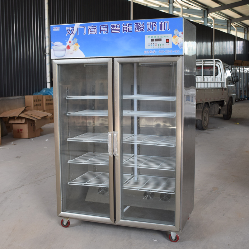 Photosynthetic commercial automatic yogurt machine yogurt fermentation fermentation machine double door refrigeration condensing one machine