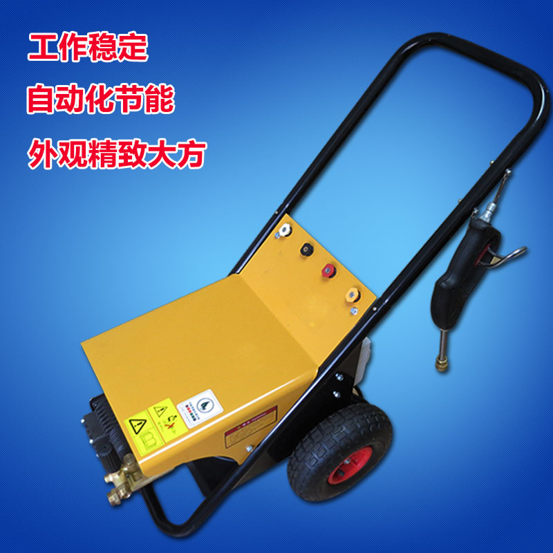 Photosynthetic commercial pressure washer high pressure washing machine full copper washing high pressure washing device v full automatic pump