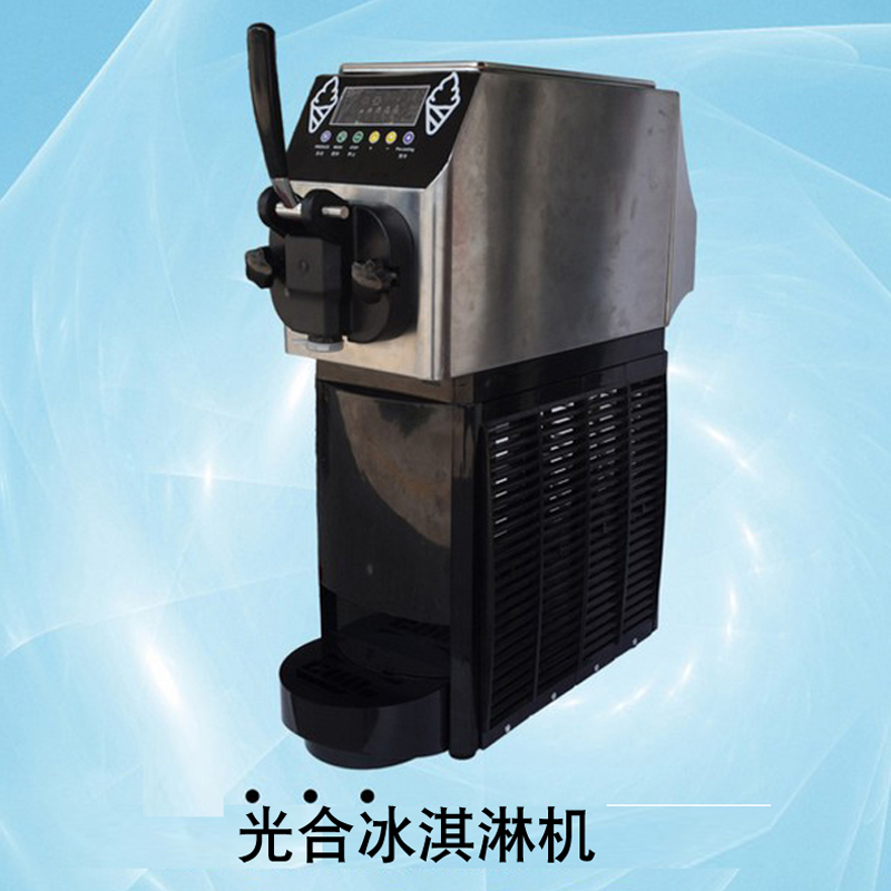 Photosynthetic commercial single head single head desktop ice cream machine ice cream sundae cones small home ice cream machine ice cream machine