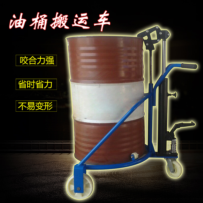 Photosynthetic foot hydraulic drums drums truck truck pushcart plastic bucket drums increased car fixture