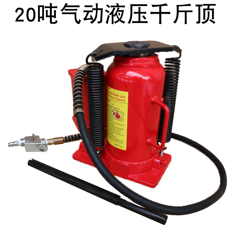 Photosynthetic pneumatic pneumatic vertical hydraulic jack hydraulic jack jack 20 t t pressure machine jack