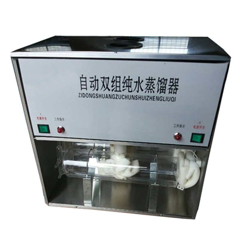 Photosynthetic quartz automatic double enclosed resistant dry pure distilled water distilled water distilled water evaporator