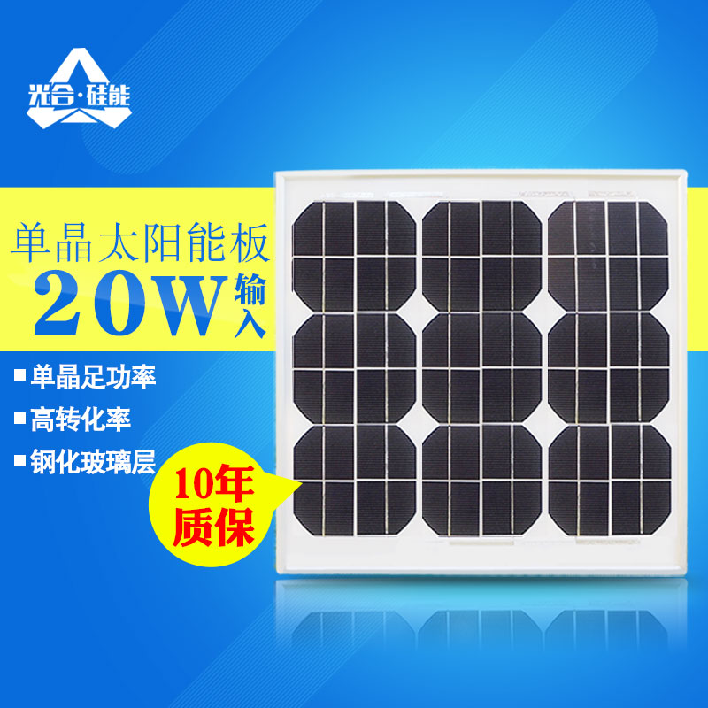 Photosynthetic silicon can w w monocrystalline silicon solar panels home systems photovoltaic panels v battery charging board