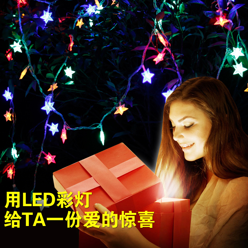 Photosynthetic star lights holiday lights led string lights flashing lights wedding starry christmas tree lights decorative lights nightlight
