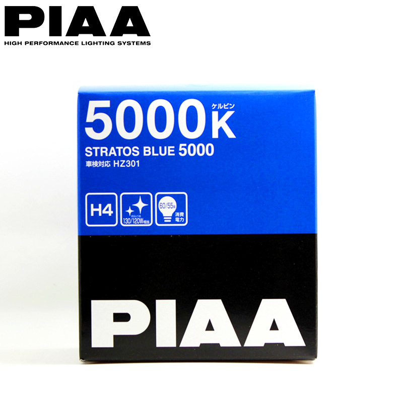 Piaa imported long life 60/55 w car headlight h4 HZ301 k white and blue light of new