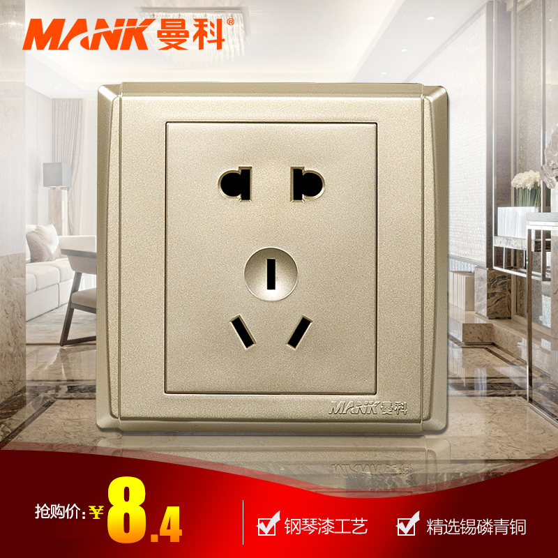 [Piano] five hole socket manco switch socket 86 type power switch socket panel