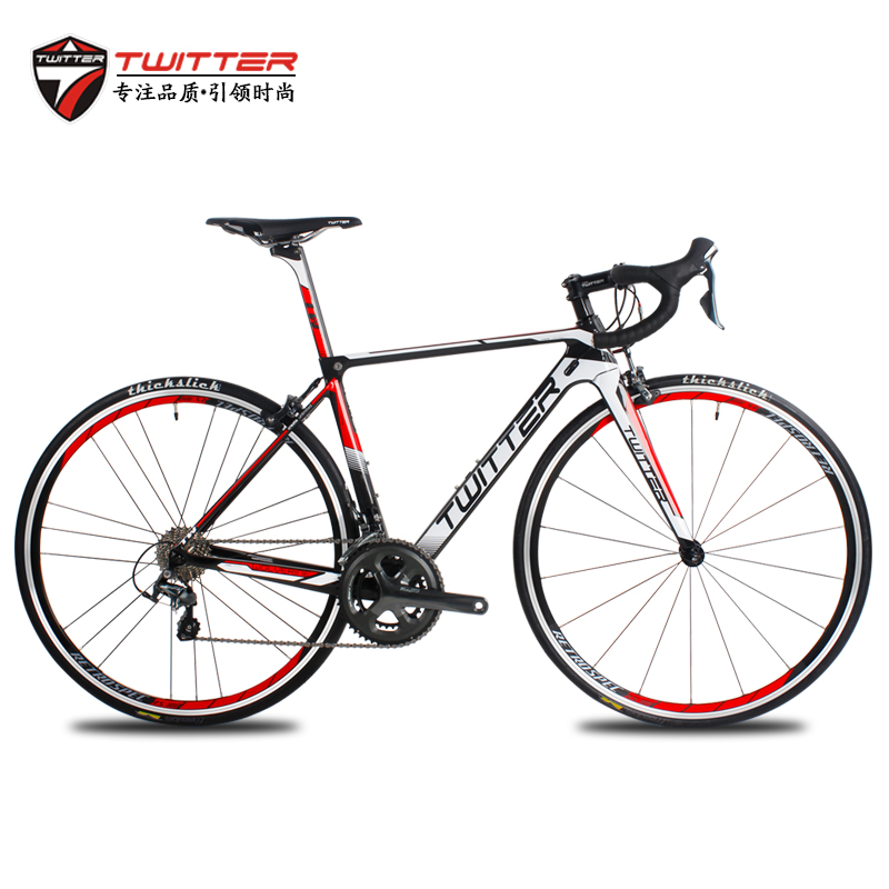 Piebald special new canine dog ultralight carbon fiber road bike 20 speed v brake 700c variable speed road racing