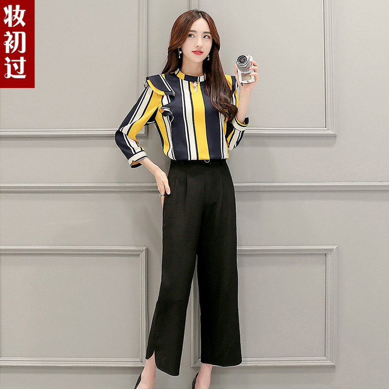 Piece leisure suit female 2016 hitz women's fashion suit female striped pant piece