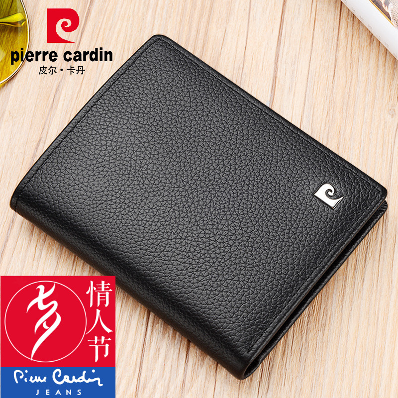 Pierre cardin hiswallet youth wallet handmade leather wallet men short paragraph thin first layer of leather business vertical section