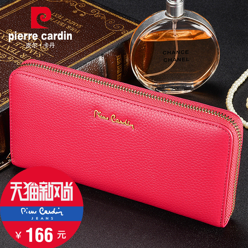 Pierre cardin ladies zipper purse female long section of female clutch handbag purse clutch bag banquet bag korea