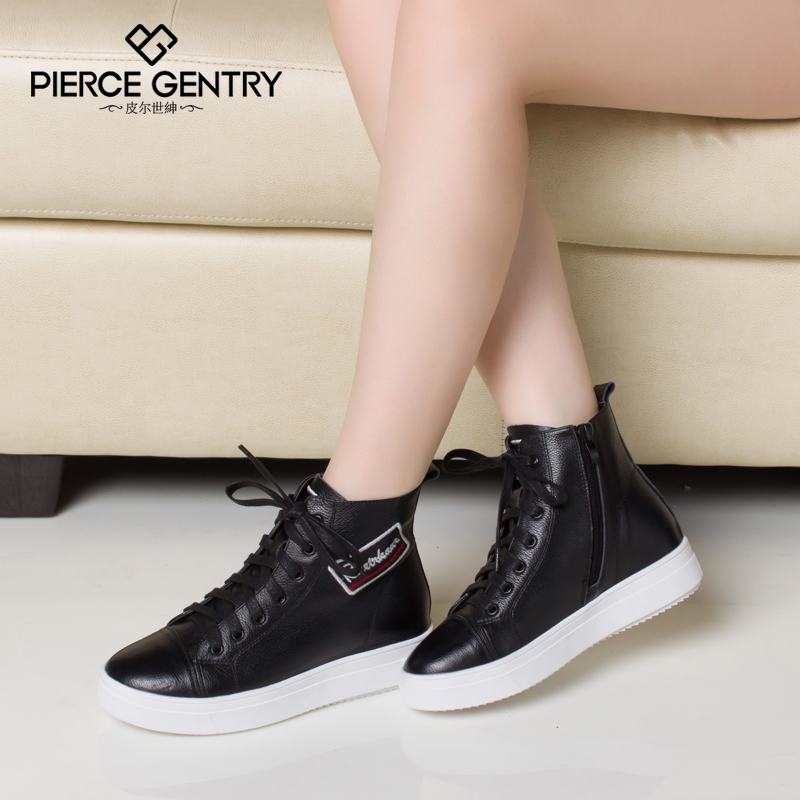 Pierre world gentry autumn boots martin influx of women leather flat lace zipper korean version of casual women shoes