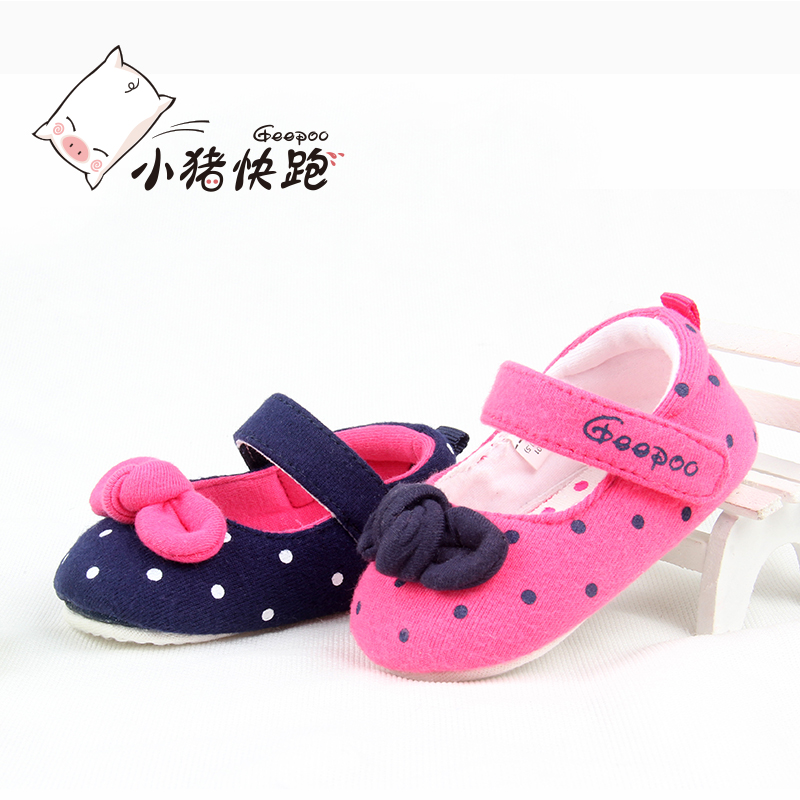 Pig run baby shoes tabaci function shoes toddler shoes infant shoes toddler shoes spring shoes single shoes princess shoes children