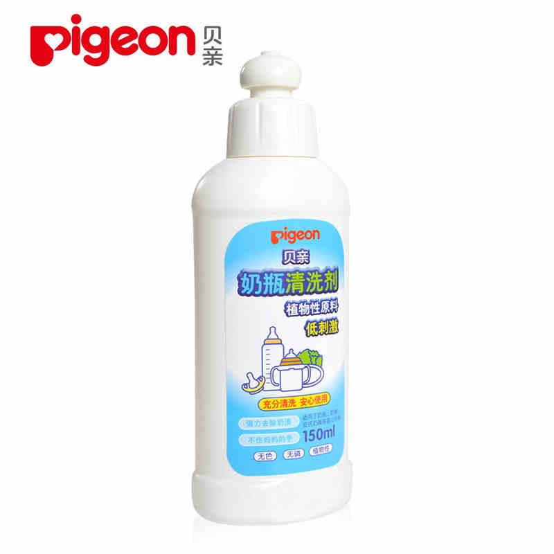Pigeon bottle fruit and vegetable cleaner bottle baby bottle cleaning liquid disinfectant cleaning solution 150 ml ma25