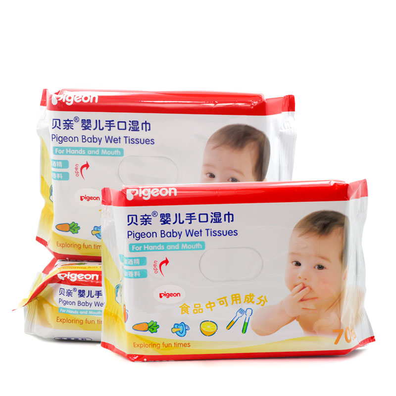Pigeon/pigeon baby wipes hand to mouth wipes 70 mounted * 3 pack baby wipes baby wipes liesl home baby