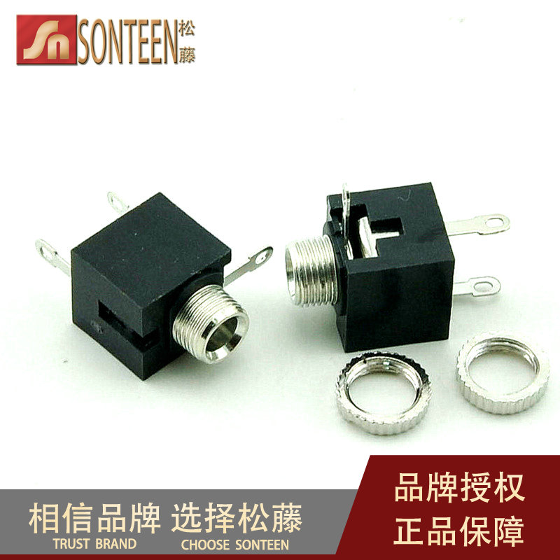 Pine vine | 3.5 3.5 pairs of channel stereo audio jack socket with nut/301M stereo (20 )