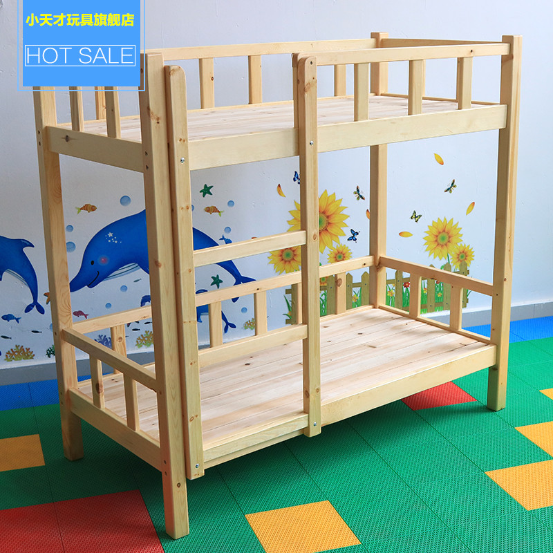 Pinus Sylvestris多人nursery Bed Childrenu0027s Wooden Bed Children Bed Wooden  Beds Double Bed Bunk Bed