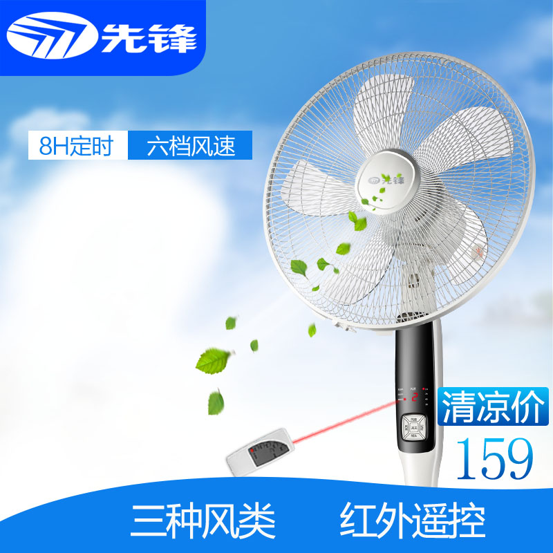 Pioneer remote stand fan fan fan office fan floor fan shook his head wind DD3305