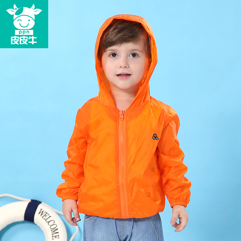 Pippi cattle kids 2016 summer children's small car solid color zipper cardigan thin section breathable sun protection clothing coat baby