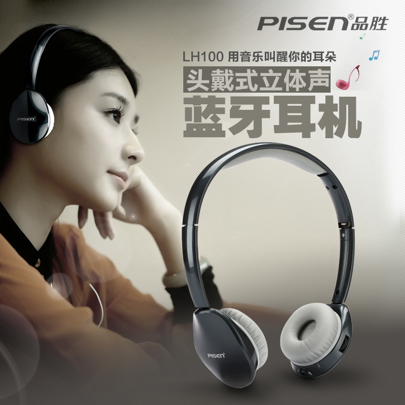 Pisen/product wins headset stereo bluetooth headset stereo bluetooth 3.0 wireless headset lh100