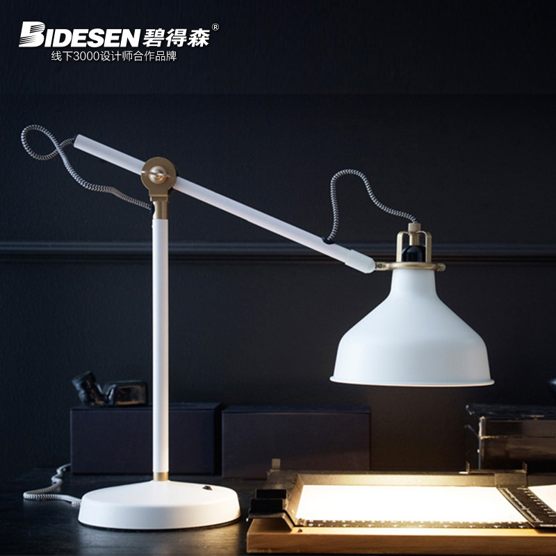 Pitt hudson nordic creative verticle learning office work lamp table lamp modern fashion personality metal long arm lamp