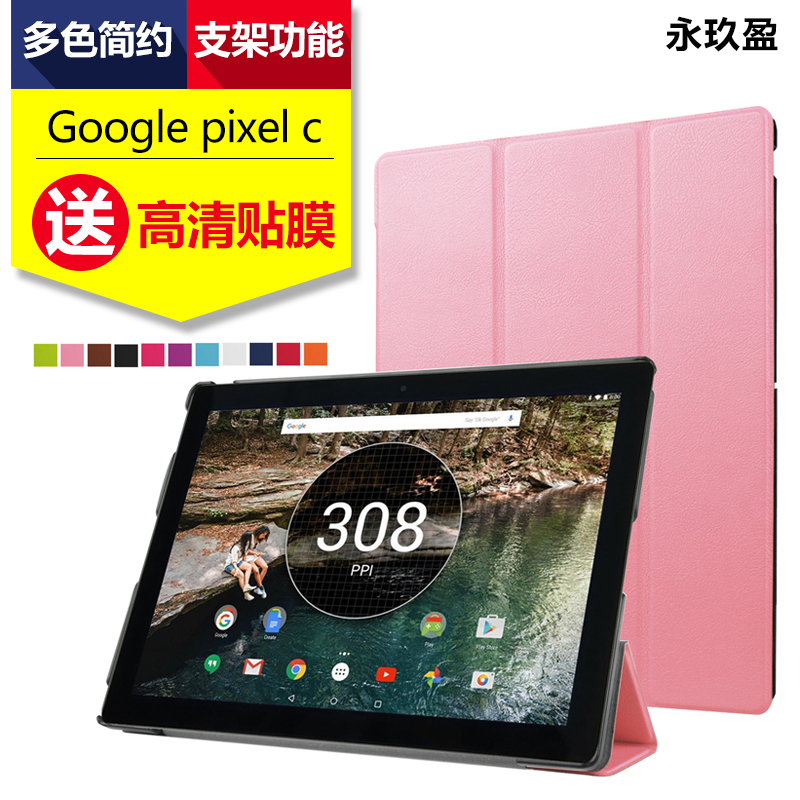 Pixel pixel c protective sleeve google google c 10.2 inch tablet slim dormant shell holster