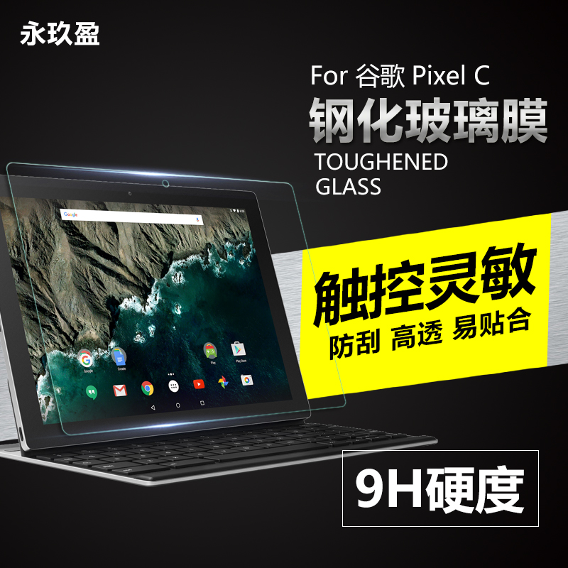 Pixel pixel c tempered glass membrane google google c 10.2 tablet protective film proof membrane