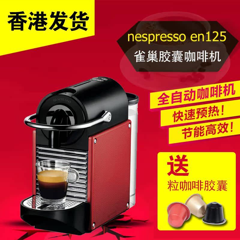 nespresso nespresso pixie promo nespresso pixie promo. Black Bedroom Furniture Sets. Home Design Ideas