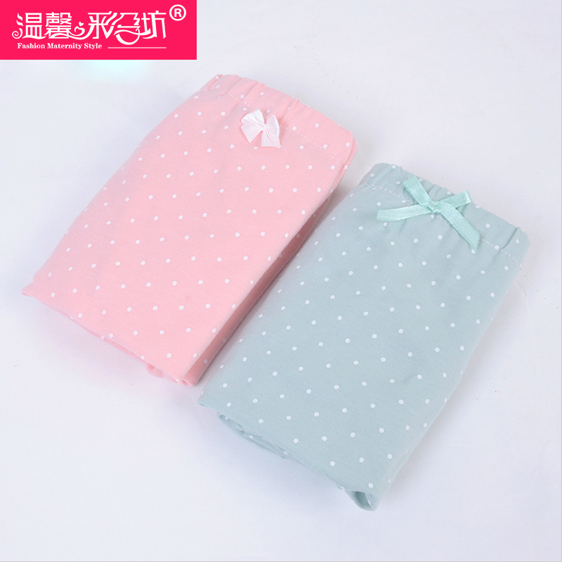 Place a warm color pregnant women underwear care belly pants waist cotton maternity underwear plus adjustable mast yards
