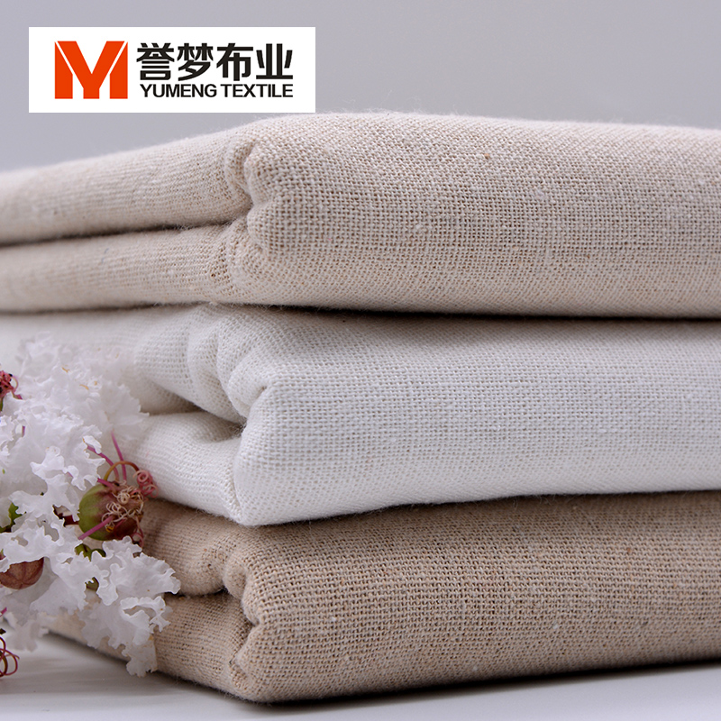 Plain linen cloth cotton linen fabric linen cloth diy handmade fabric curtains solid color fabric tablecloth background cloth bags