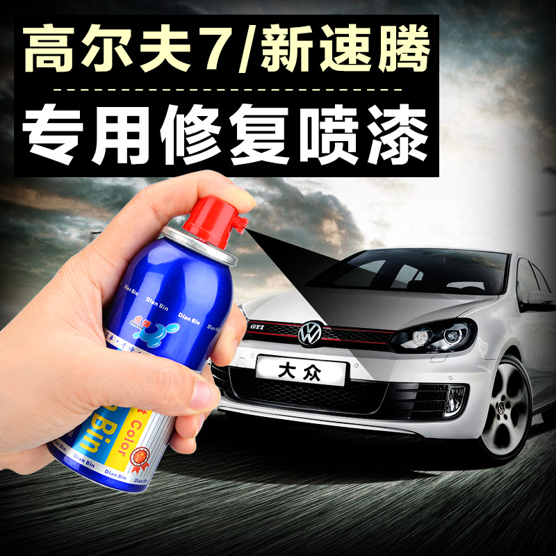 China Gold Spray Paint, China Gold Spray Paint Shopping Guide at
