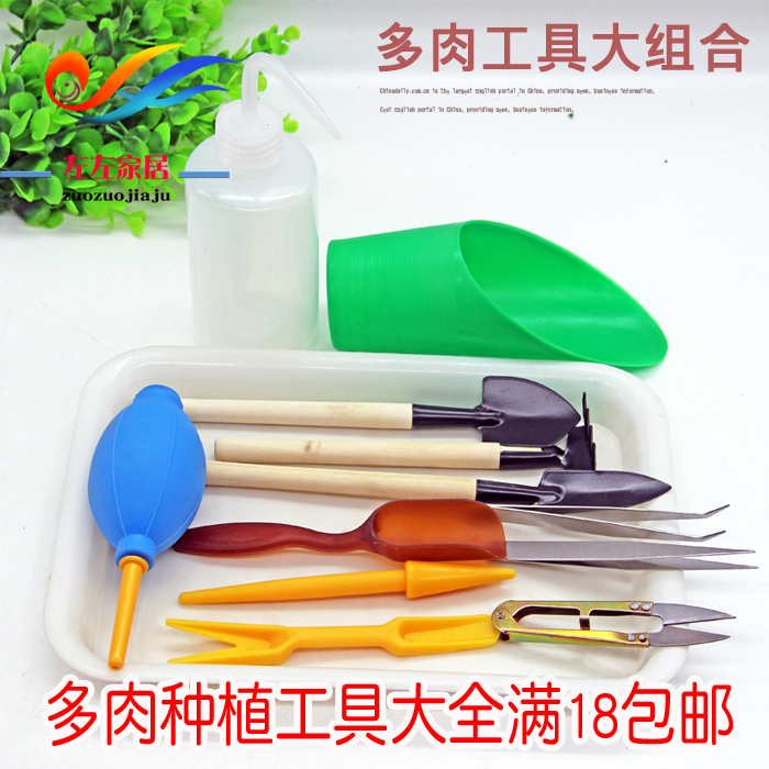 Plants gardening gardening tools gardening planting tool kit mini three sets of gardening tools and more meat shovel flower flower