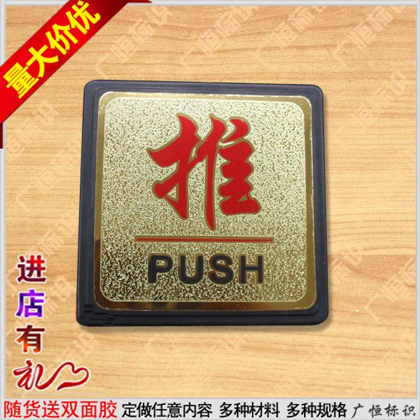 Plastic bottom surface alluvial gold sliding sliding oem license plate numbers sliding door stickers custom signs 49