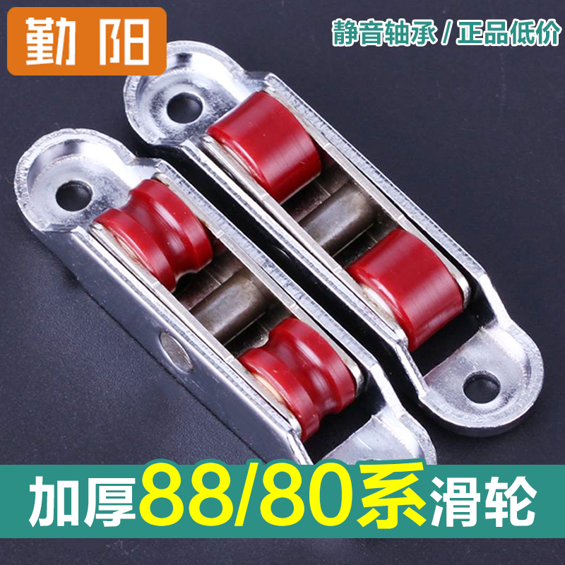 Plastic nylon wheel steel windows steel doors pulley pulley sliding door track sliding doors and windows pulley wheel with two